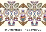 seamless colorful  wide border... | Shutterstock .eps vector #416598922