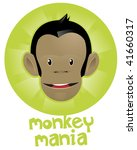 monkey mania | Shutterstock .eps vector #41660317