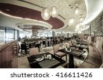 restaurant interior  part of a... | Shutterstock . vector #416611426