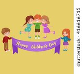 cute happy childrens day have... | Shutterstock .eps vector #416616715