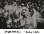 happy young husband and wife ... | Shutterstock . vector #416694322
