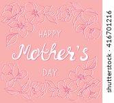hand drawn lettering poster... | Shutterstock .eps vector #416701216
