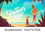 Man And Dog On Beach. Summer...