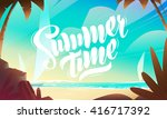 beautiful landscape with summer ... | Shutterstock .eps vector #416717392