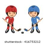 cute cartoon boys playing... | Shutterstock . vector #416753212