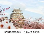 himeji castle and full cherry...   Shutterstock . vector #416755546