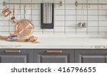 kitchen brass utensils  chef... | Shutterstock . vector #416796655