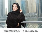 girl in hijab   Shutterstock . vector #416863756