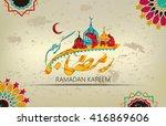 illustration of ramadan kareem...   Shutterstock .eps vector #416869606