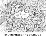 two hearts on flowers for... | Shutterstock .eps vector #416925736