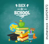 school supplies and greeting... | Shutterstock .eps vector #416929372