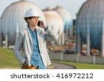 successful independent engineer ... | Shutterstock . vector #416972212