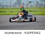 prejmer  brasov  romania   may... | Shutterstock . vector #416992462