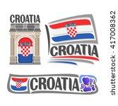 Vector Logo For Croatia  3...