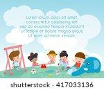 children in the playground ... | Shutterstock .eps vector #417033136
