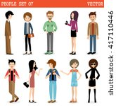 set of modern people  men and... | Shutterstock .eps vector #417110446