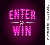 enter to win vector sign | Shutterstock .eps vector #417156562