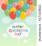 children's day vector... | Shutterstock .eps vector #417163822