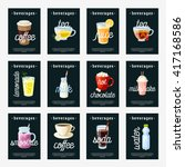 set of non alcoholic drinks... | Shutterstock .eps vector #417168586