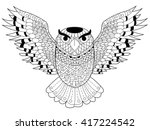 owl coloring book for adults... | Shutterstock .eps vector #417224542