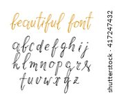 modern hand drawn calligraphic... | Shutterstock .eps vector #417247432