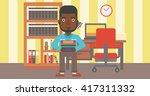 man holding pile of books. | Shutterstock .eps vector #417311332
