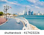 Small photo of View of Abu Dhabi in the United Arab Emirates