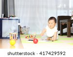 cute baby crying | Shutterstock . vector #417429592