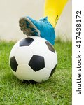 football or soccer ball at the... | Shutterstock . vector #417438172