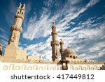 al azhar university  founded in ... | Shutterstock . vector #417449812