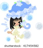 cute girl with a blue stylish... | Shutterstock .eps vector #417454582