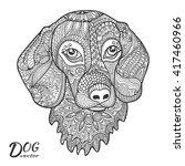 dog. hand drawn stylized animal ... | Shutterstock .eps vector #417460966