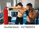 young sporty men in the gym....   Shutterstock . vector #417483052