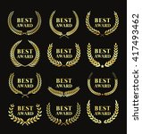 best award  laurel wreath set.  | Shutterstock .eps vector #417493462