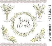 daisy flower   wedding... | Shutterstock . vector #417516148