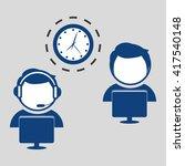 technical service. call center... | Shutterstock .eps vector #417540148