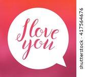 i love you. lettering on...   Shutterstock .eps vector #417564676