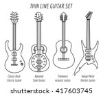 Guitar Outline Icons. Vector...