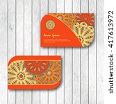 Set Of Two Ornamental Floral...