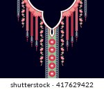 geometric ethnic oriental... | Shutterstock .eps vector #417629422