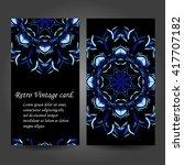set retro business card. vector ... | Shutterstock .eps vector #417707182