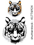 two tigers | Shutterstock .eps vector #41776924
