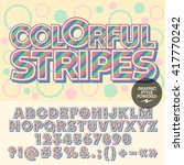 vector funny striped alphabet....