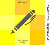 web line icon. pen | Shutterstock .eps vector #417788962