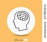 line icon   brain   Shutterstock .eps vector #417802012