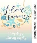 summer i love summer hand drawn ... | Shutterstock .eps vector #417804382