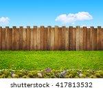 garden fence | Shutterstock . vector #417813532