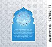 vector illustration of eid... | Shutterstock .eps vector #417881476