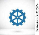 gear icon | Shutterstock .eps vector #417923056