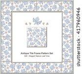 antique tile frame pattern... | Shutterstock .eps vector #417960946